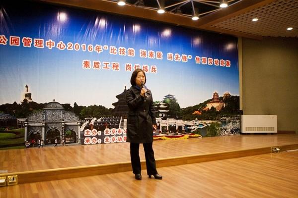 北京动物园园长李晓光同志为三等奖获得者颁奖