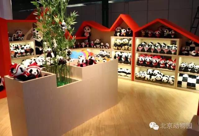 北京动物园熊猫礼品旗舰店震撼起航